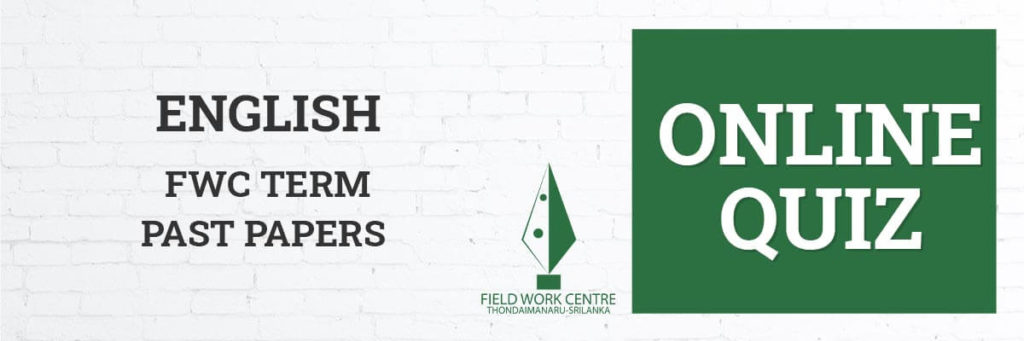 English - Field Work Center - Term Exam Paper