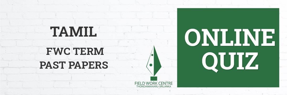 Tamil - Field Work Center - Term Exam Paper